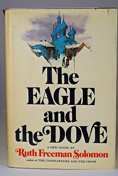 Image for THE EAGLE AND THE DOVE