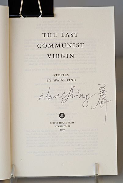 Image for The Last Communist Virgin (Signed)