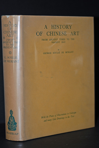 Image for A History of Chinese Art (First Print)