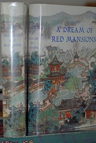 Image for A Dream Of Red Mansions (3 vol. set)